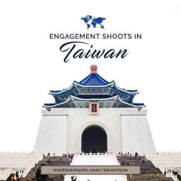 2017-destination-taiwan-b